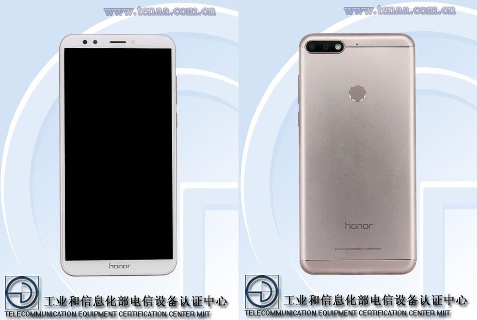 Huawei зарегистрировала новый Honor сдвойной камерой
