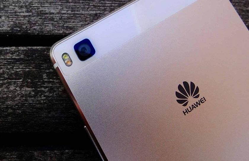 1 сентября Huawei приглашает на презентацию двух новых смартфонов