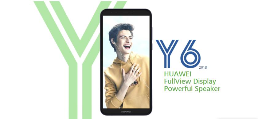 Huawei Y6 (2018): полноэкранный 18:9 дисплей, чип SD 450, Android Oreo и ценник около $150