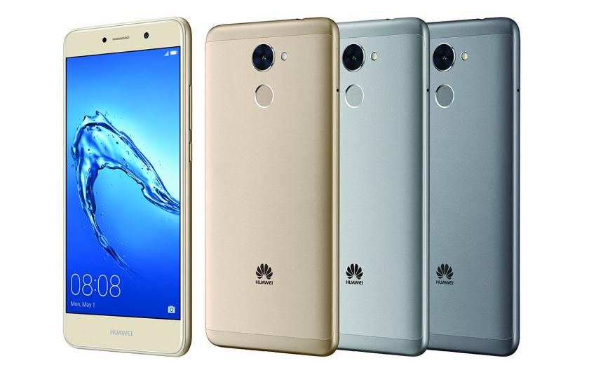 Официальный статус получил 5,5-дюймовый смартфон Huawei Y7 Prime
