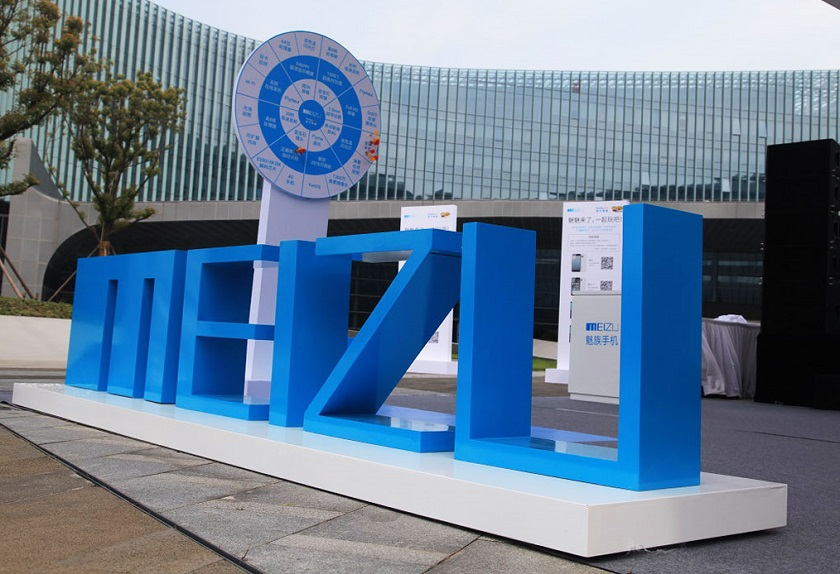 Китайская компания Meizu разделилась натри бренда