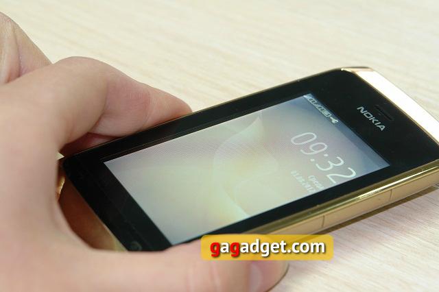 На телефон приложения на нокию аша 308