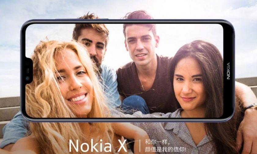 Nokia X6 с процессором Snapdragon 636 показалась в Geekbench