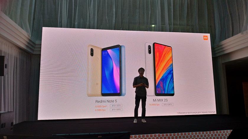 Xiaomi презентовала в Украине Redmi Note 5 и Mi MIX 2s: когда и почем ждать