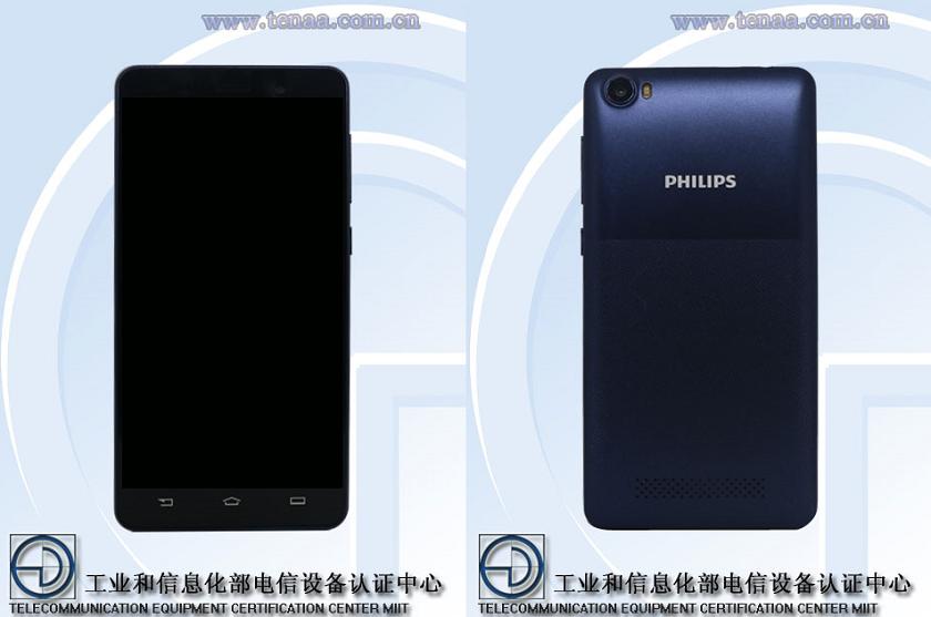Китайцы показали смартфон Philips S310X