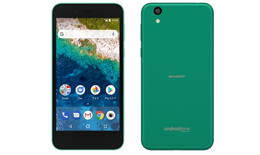 Sharp S3: a new smartphone within the Android One program