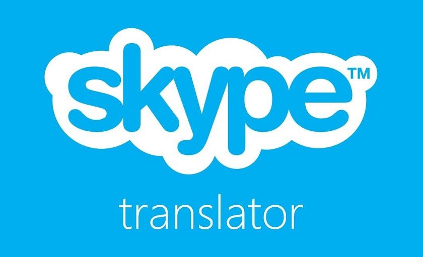 Синхронный переводчик Skypе начал понимать русский язык