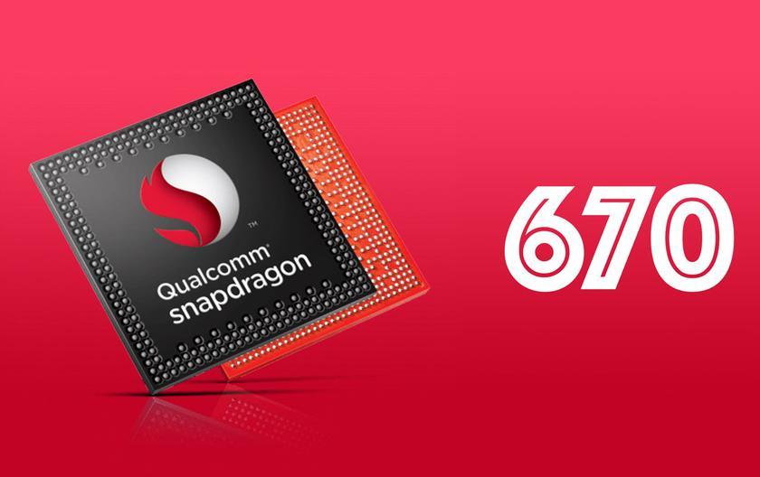 Xiaomi собирается представить два смартфона с чипом Snapdragon 670