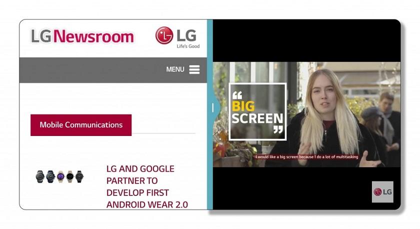 Тизер новоиспеченной LGUX 6.0 для безрамочного FullVision-дисплея G6