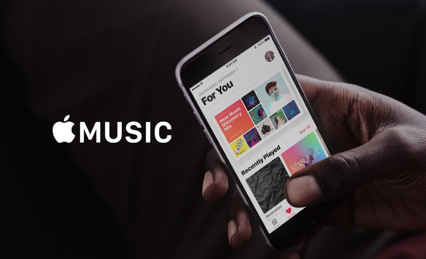 Apple Music пользуются 50 миллионов человек