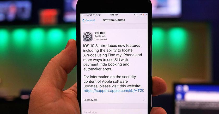 Apple выпустила версию iOS 10.3 сфункцией поиска наушников