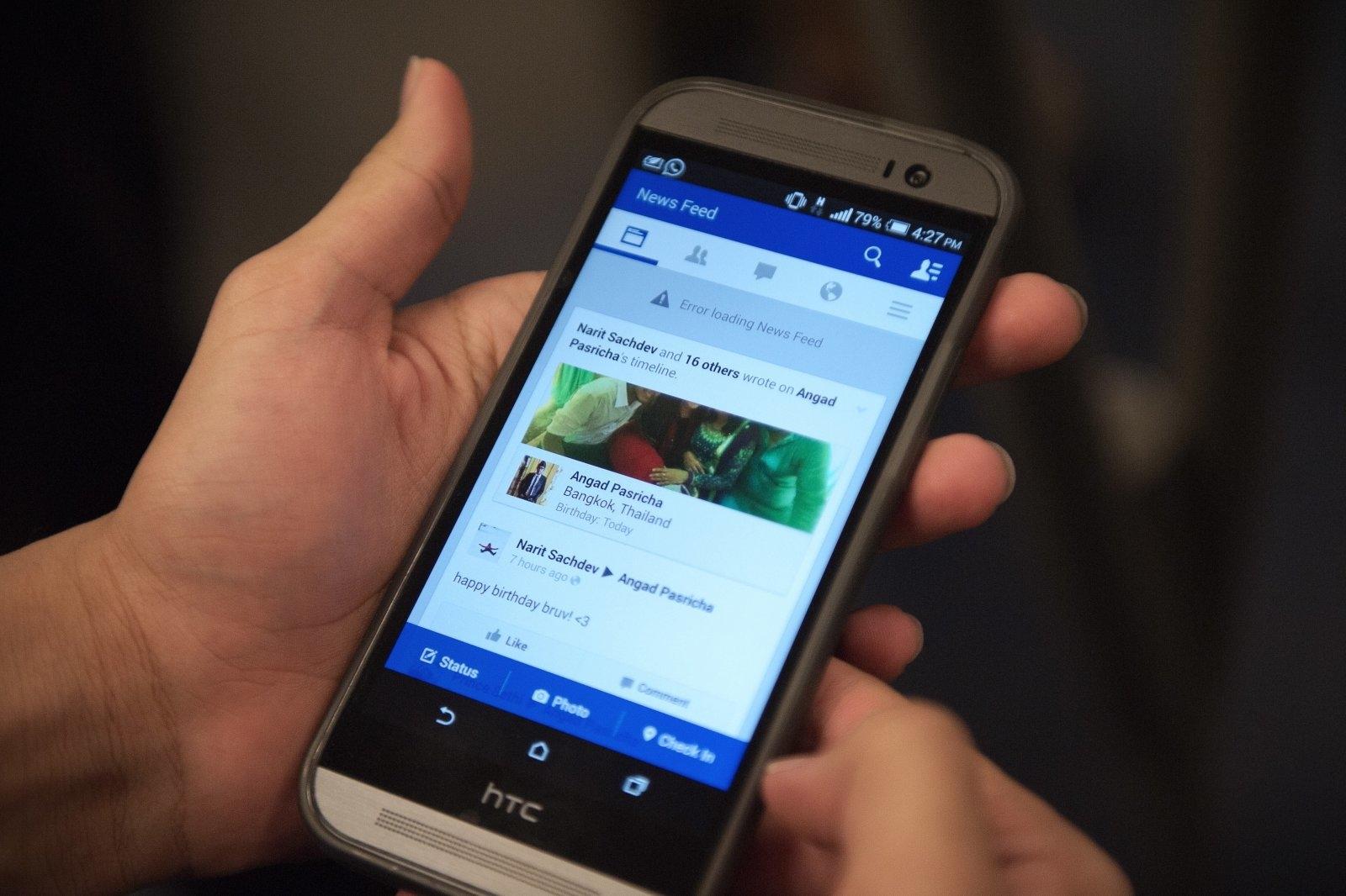 Фейсбук даст возможность освободиться отнадоедливых постов друзей изотпуска