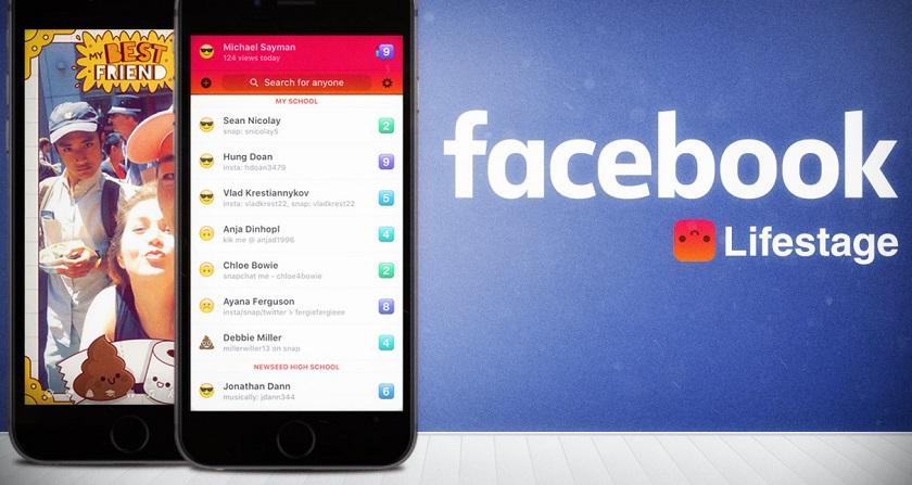 Подростки вFacebook смогут смотреть клипы ожизни своих сверстников