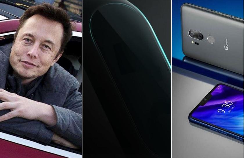 Итоги недели: возможное банкротство Tesla, первое фото Xiaomi Mi Band 3 и анонс флагмана  LG G7 ThinQ