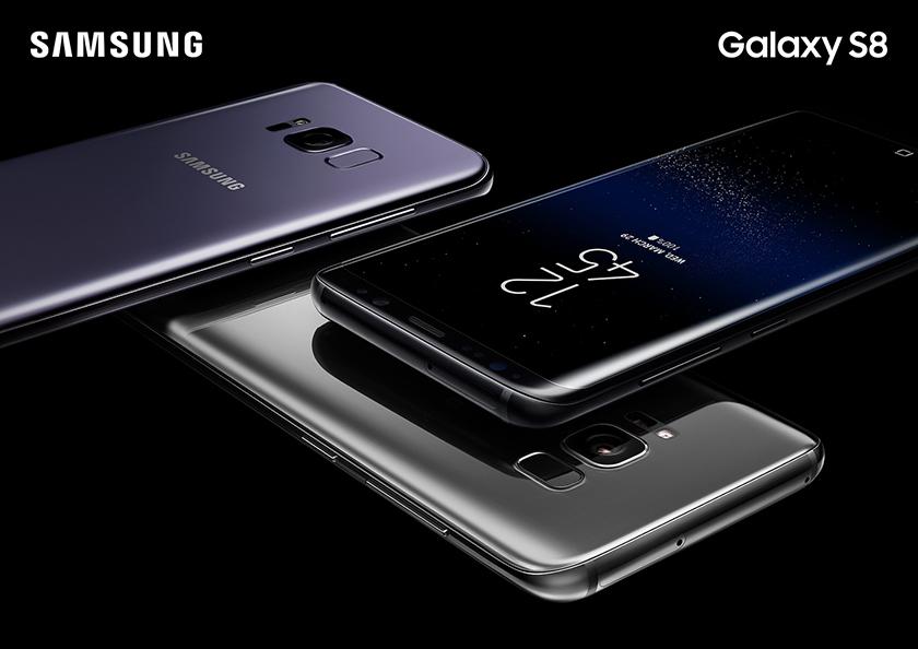 Опрос: какой будет официальная цена Galaxy S8 в Украине?