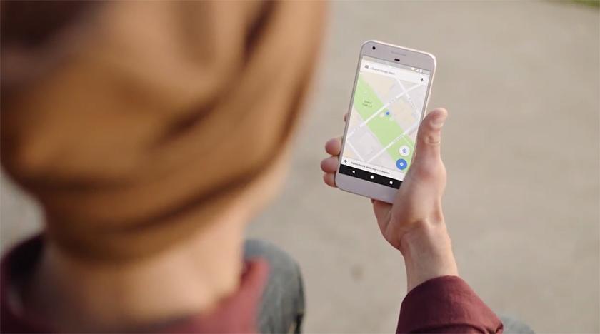 Google Карты позволят делиться маршрутами и местоположением в реальном времени