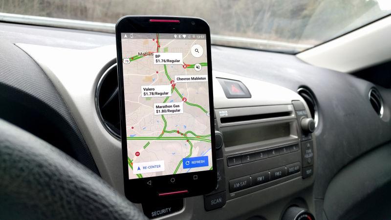 GPS в телефонах научился целиться сточностью досантиметров
