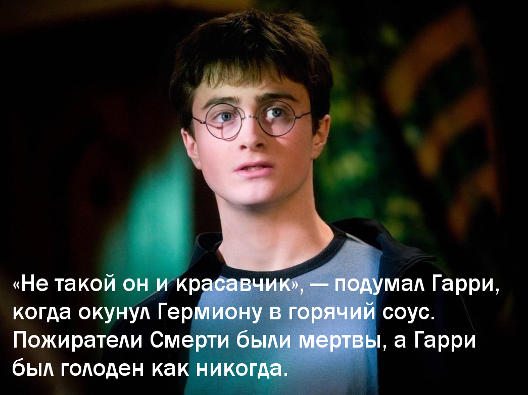 Нейросеть написала рассказ оГарри Поттере