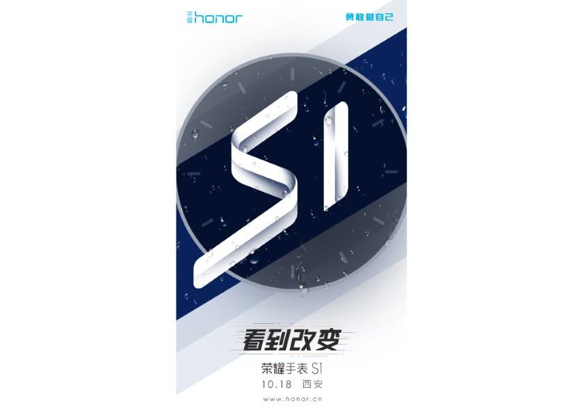 Huawei тизерит смарт-часы Honor Watch S1