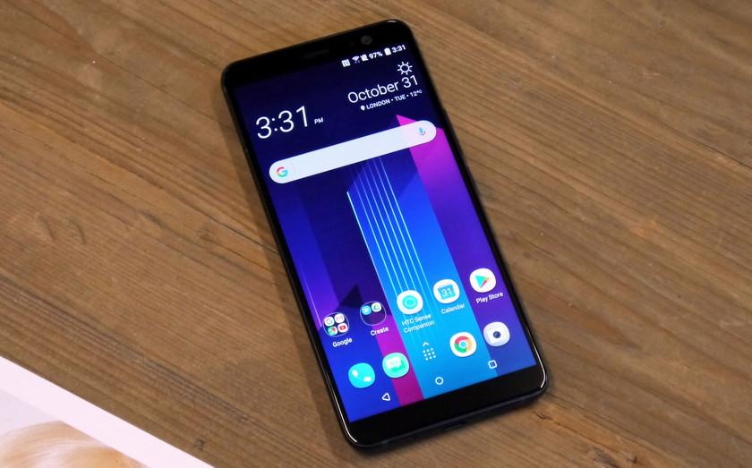 Не ждите флагманский смартфон HTC на MWC 2018