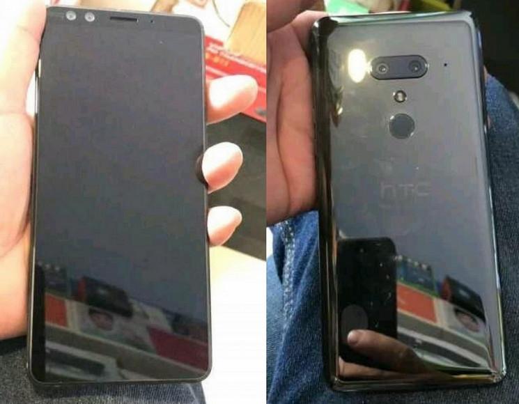 Примеры снимков с камеры HTC U12+ намекают на оптический «зум»