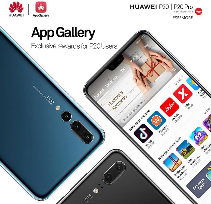 Huawei launched the AppGallery app store, which no one asked for