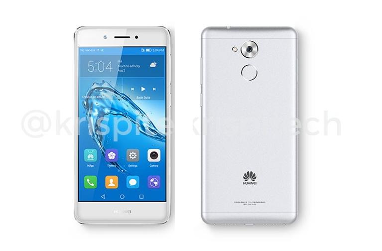 Смартфон Huawei Honor 6S засветился вподробностях