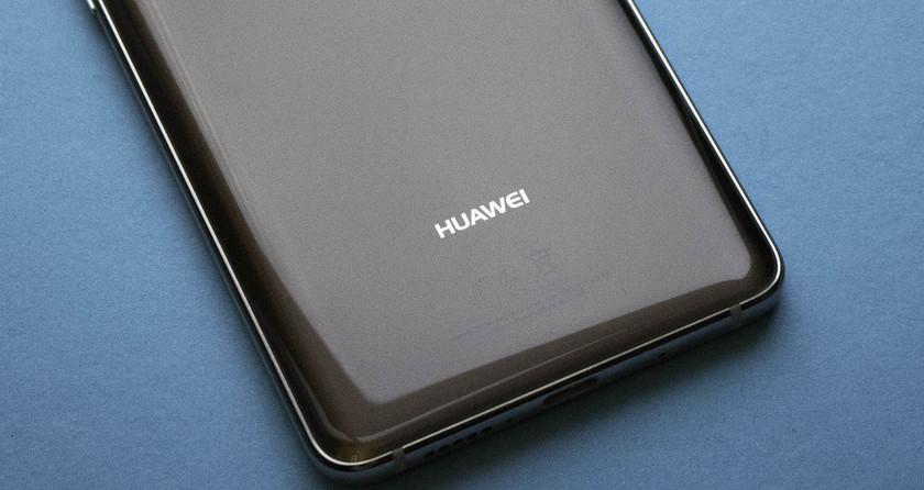 Huawei вслед за LG отложила выход нового флагмана