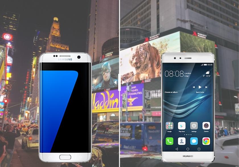 Сравнение камер Samsung Galaxy S7 edge и Huawei P9