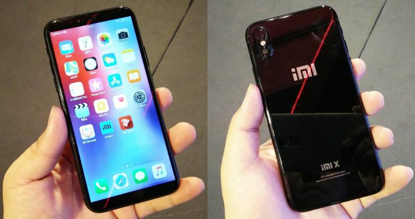 Что будет, если скрестить смартфоны Xiaomi иiPhone?