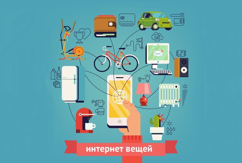 Роль датчиков в сети интернета вещей