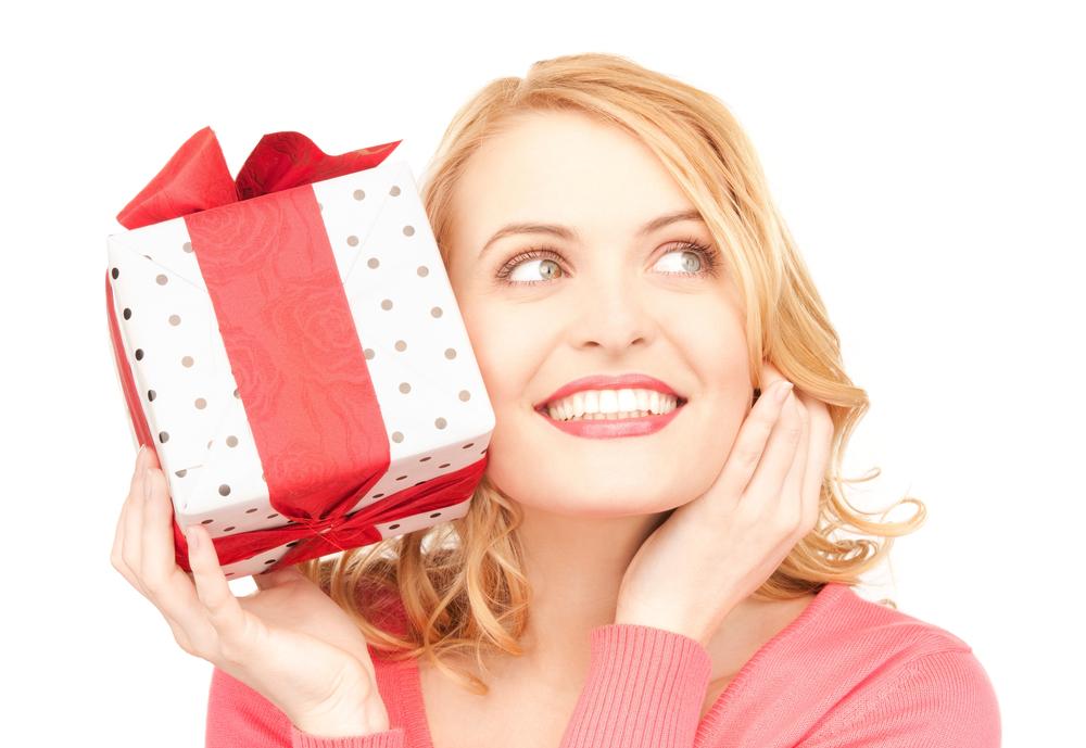 Подарков радости внимания 80