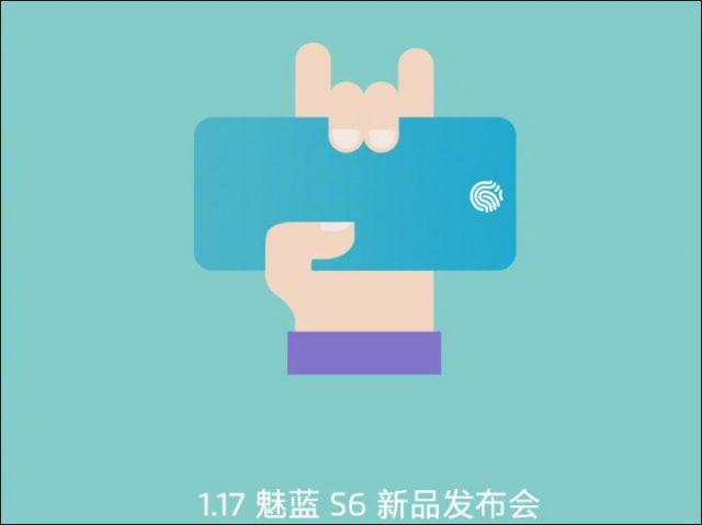 Тизер Meizu M6S продемонстрировал сенсорный сканер отпечатков пальцев наэкране телефона