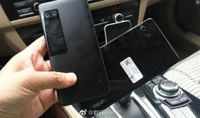 Meizu Pro 7 получит дополнительный сенсорный экран