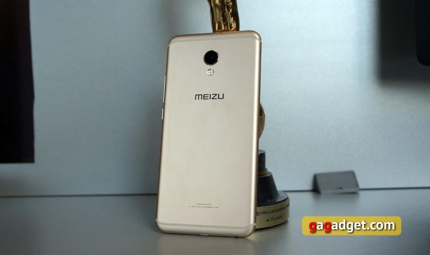 Украинская таможня задерживает посылки с Meizu, но паниковать рано