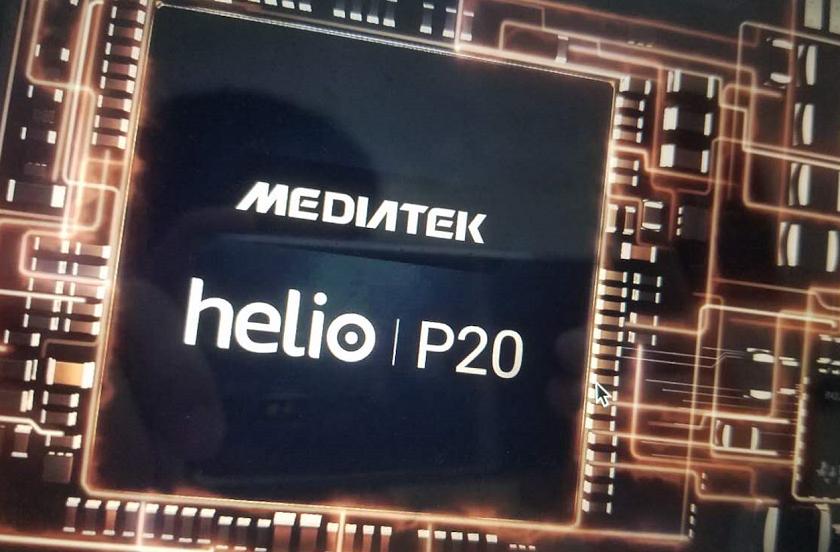 Свежие подробности о Meizu Max
