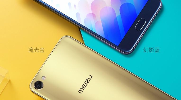 Мобильные телефоны Meizu XиMeizu Pro 6 Plus представлены официально