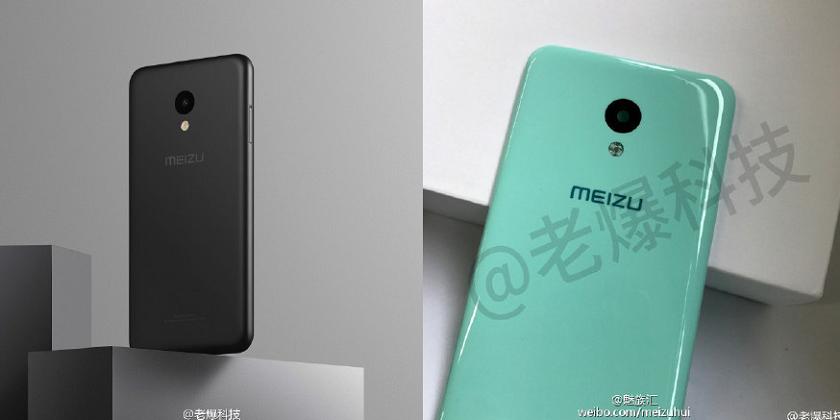 Раскрыты первые сведения о будущем смартфоне Meizu Pro 6s
