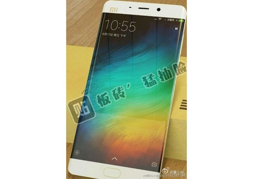 Xiaomi Mi Note 2 запущен в серийное производство