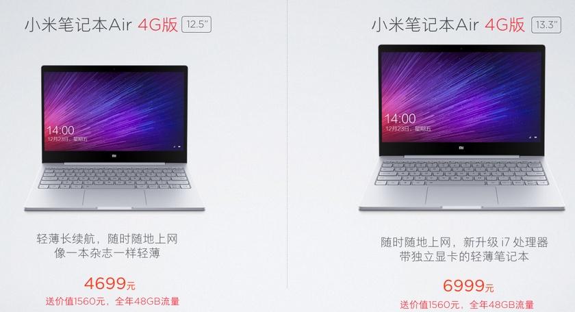 Компания Xiaomi готовится выпустить компактный смартфон Mi S