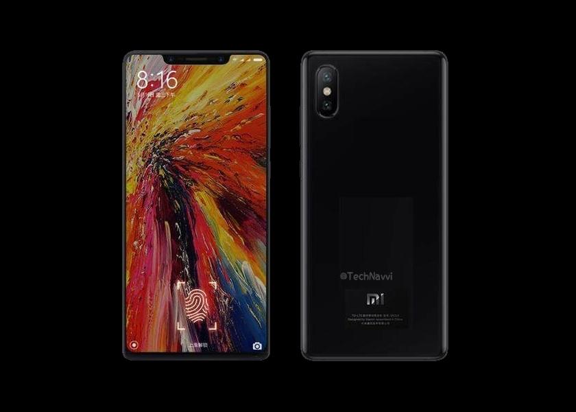 В сеть утекли цены на Xiaomi Mi 7