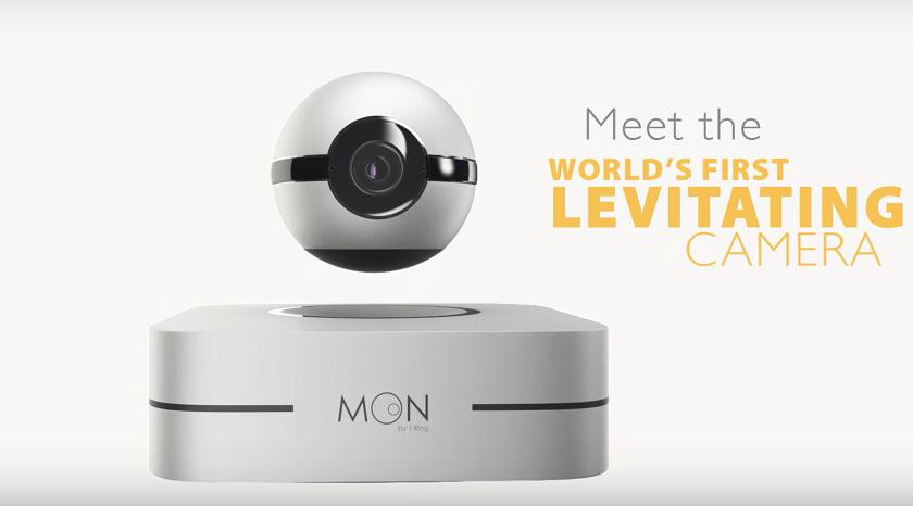 Moon: первая в мире многоцелевая левитирующая камера