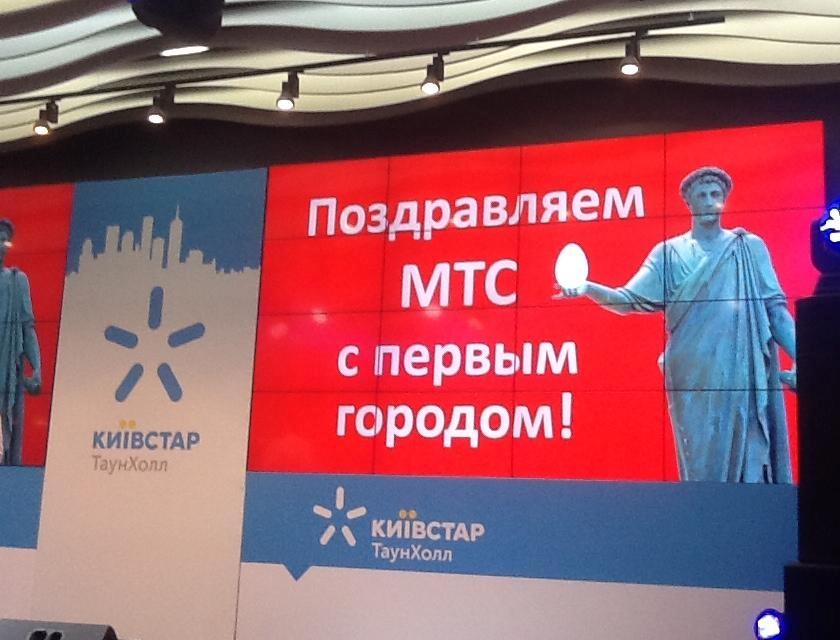 Мтс голосовые поздравления украина
