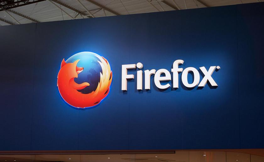 Firefox оповестит пользователей при посещении сайтов-жертв утечек данных