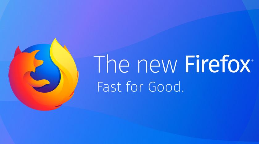 Firefox будет предупреждать пользователей овзломанных интернет-ресурсах