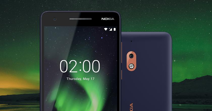 Нокиа 2017 обновлен до андроид Pie
