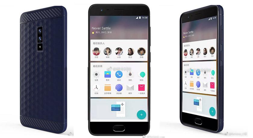 Чехол OnePlus 5 подтвердил слухи о смартфоне