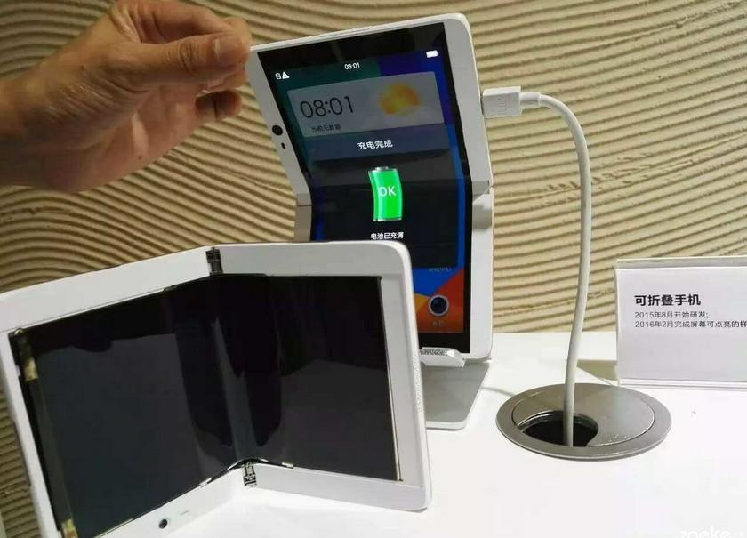 «Лопата» с сюрпризом: прототип складного смартфона Oppo