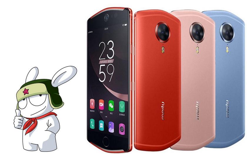 Official: Xiaomi will release Meitu self-smartphones