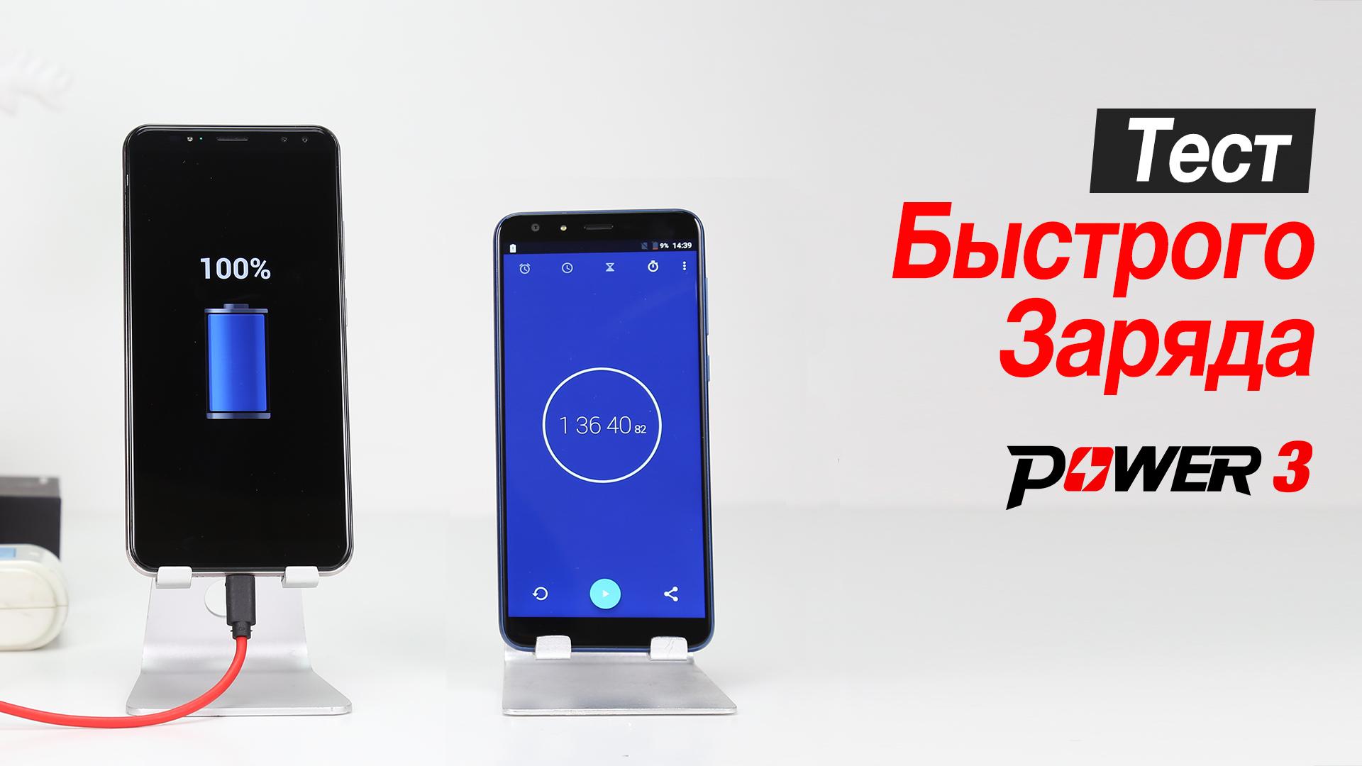 Стоимость Xiaomi Mi Power 2 на 5000 мАч составит 8 долларов